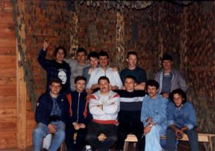 Wspomnień czar - 1995
