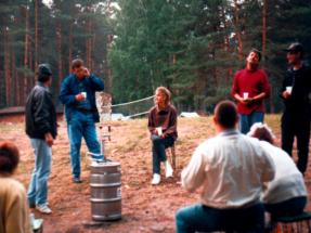 Wspomnień czar - 1996